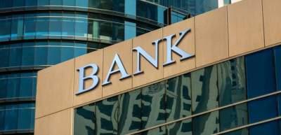 НБУ прекратил деятельность очередной банковской группы