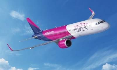 Wizz Air увеличил стоимость некоторых услуг