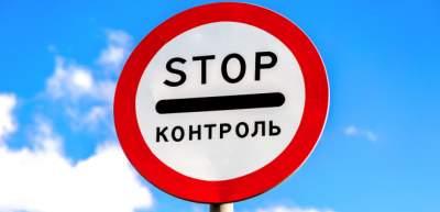 Сотрудники ГФС выявили почти 50 тысяч нарушений таможенных правил