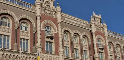 В Украине растет спрос на кредиты, - Нацбанк