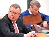 В ближайшие два года России ничего хорошего от США ждать не стоит, считают главы ВТБ и