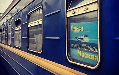 Поездов в Россию из Украины будет меньше