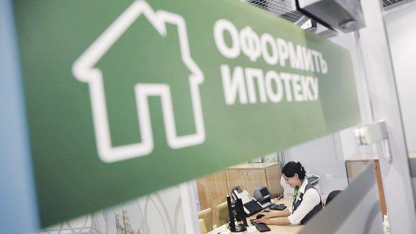 Кредиты без рабства: Как взять ипотеку и остаться на коне