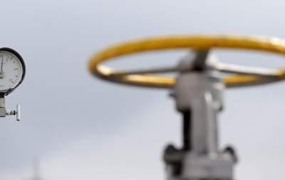 Нафтогаз жалуется на нерыночные цены на газ для украинцев