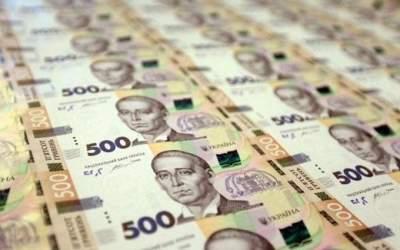 НБУ анонсировал междугородную доставку валюты