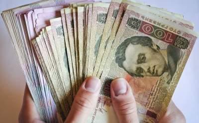 Названы области Украины с самыми высокими зарплатами