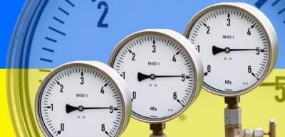 Средняя цена импортного газа для Украины снизилась