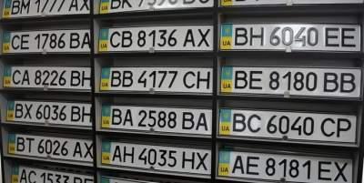 В Украине упростили передачу автомобильных номеров