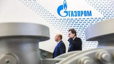 Украина продала арестованное имущество Газпрома