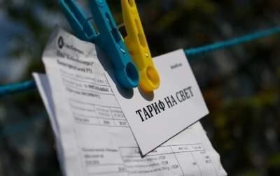В Киеве готовят повышение тарифов на свет и тепло