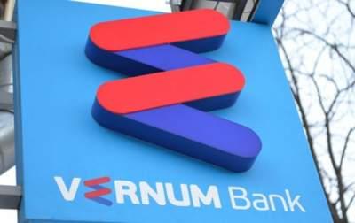 Вернум Банк начал процесс ликвидации