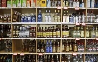 В Украине три года подряд сокращается производство водки