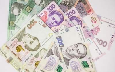 В Украине введены в обращение новые 500 гривен