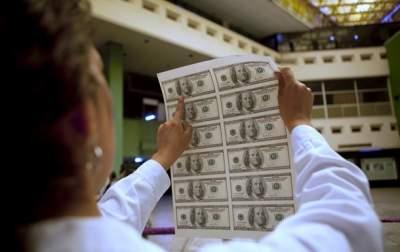 Курс доллара в обменниках понизился