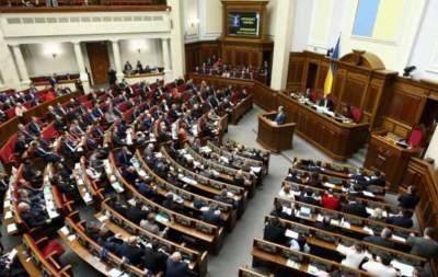 Нардепы внесли первые изменения в госбюджет-2019