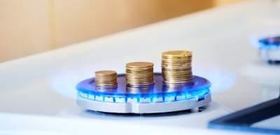 Кабмин может пересмотреть нормы потребления газа для населения