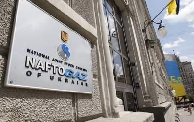 Нафтогаз рассчитывает остудить $8 миллиардов за утраченные в Крыму активы