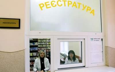 Выплаты по больничным листам выросли до 225 грн в день