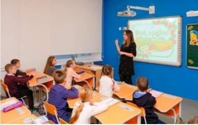Гройсман рассказал, как украинцы могут сэкономить на образовании детей