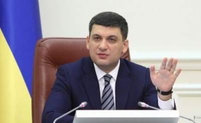 Украина не может самостоятельно снизить цены на газ, - Гройсман