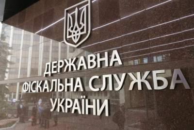 Кабинет министров разделил ГФС на две структуры