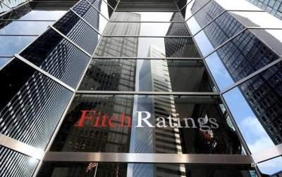 Fitch обновило макроэкономический рейтинг Украины