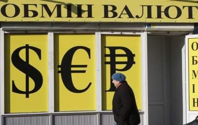 В Украине продолжают дешеветь доллар и евро