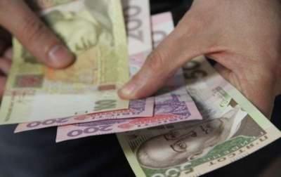 В первый день выплат субсидий наличными выплачено 350 млн гривен