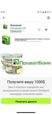В ПриватБанке рассказали о новом виде мошенничества