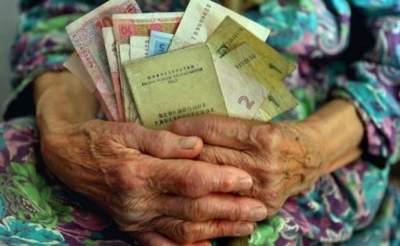 Как выросли пенсии украинцев
