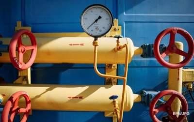 В апреле газ для населения немного подешевеет