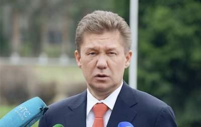 «Газпром» готов продлить контракт на транзит газа через Украину