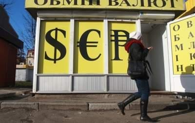 В киевских обменниках повысился курс доллара