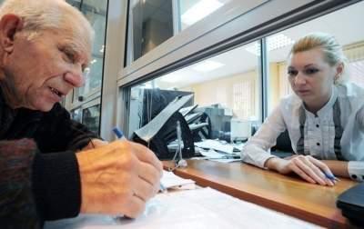 Украинцам готовят накопительную систему пенсий