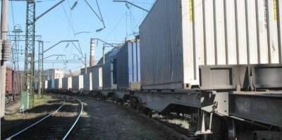 Украина запустила новый грузовой поезд в Польшу