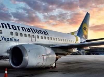 МАУ отменили ряд рейсов до лета