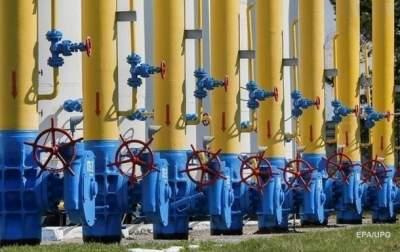Украина начала закачку газа в ПХГ