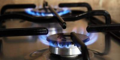 Стало известно, когда Украина откажется от закупок газа через 5 лет