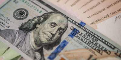 Каким будет курс гривны до 2024 года, – прогноз МВФ