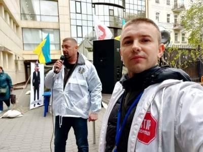 В Киеве организовали
