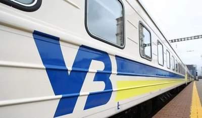 Укрзализныця показала новый дизайн штор в поездах