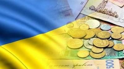 Названы условия для роста экономики Украины