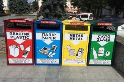 Украинцы будут платить за вывоз мусора по новым тарифам