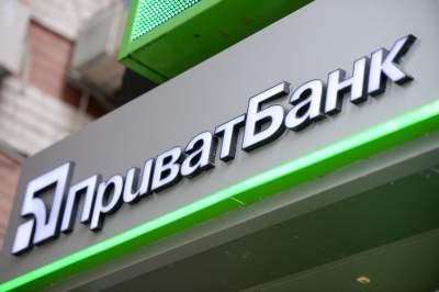 Названы убытки Приватбанка от кредитов бывшим владельцам