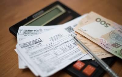 В Украине уменьшился средний размер платежки за ЖКУ