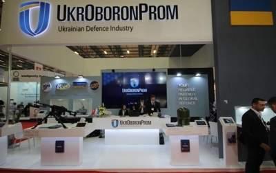Укроборонпром просит на поддержку предприятий 2,8 млрд грн