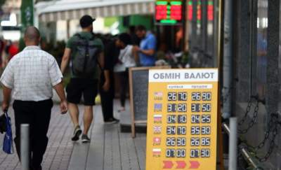 Эксперты дали прогноз курса доллара на начало мая