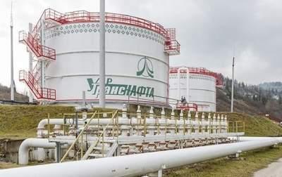 «Укртранснафта» потребовала компенсацию за грязную нефть