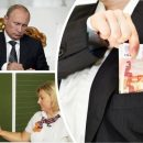 В Сибири провалили исполнение «майских указов» президента о зарплатах