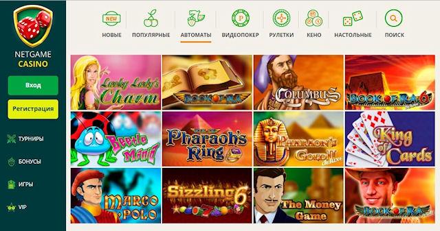Стильное и современное казино в списке честных онлайн казино